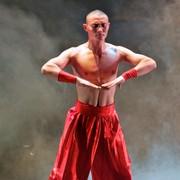 <strong>Shaolin Fantasy</strong>